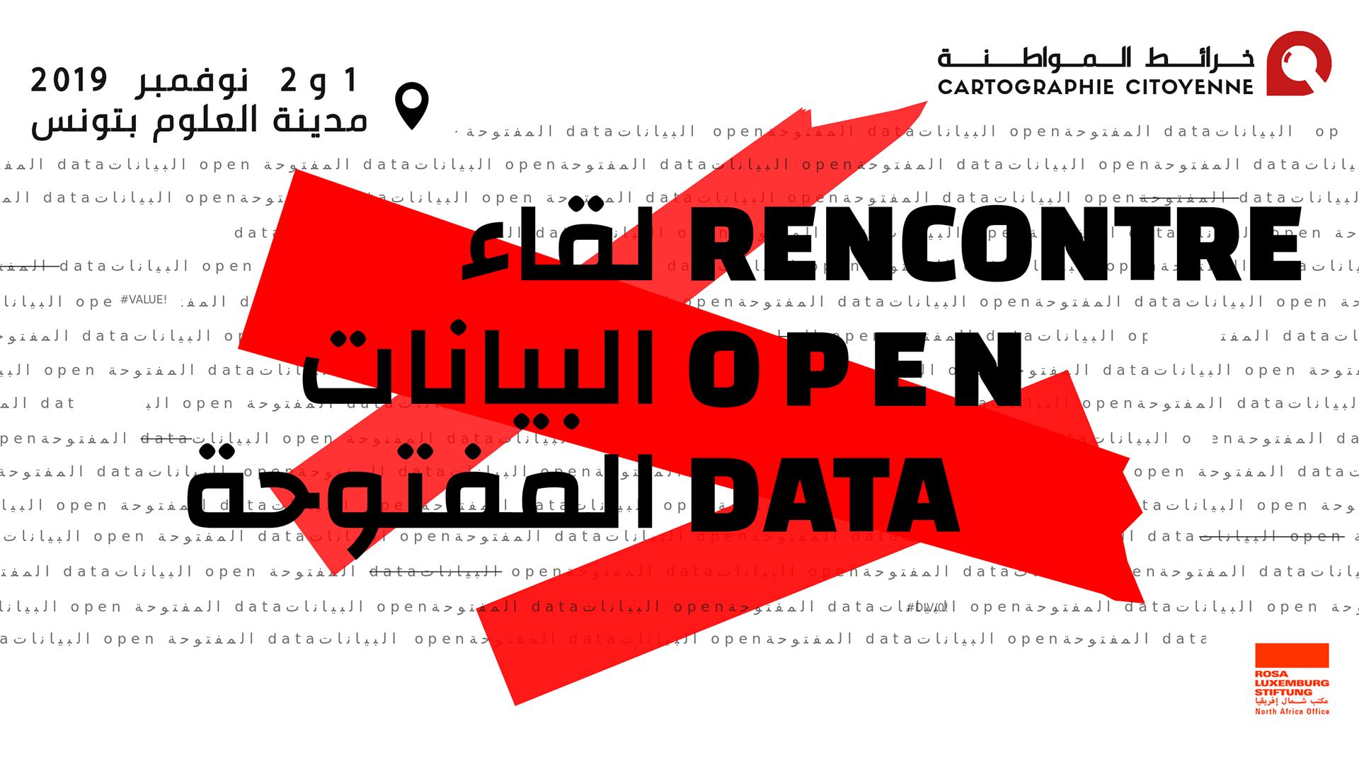 Rencontre Open Data