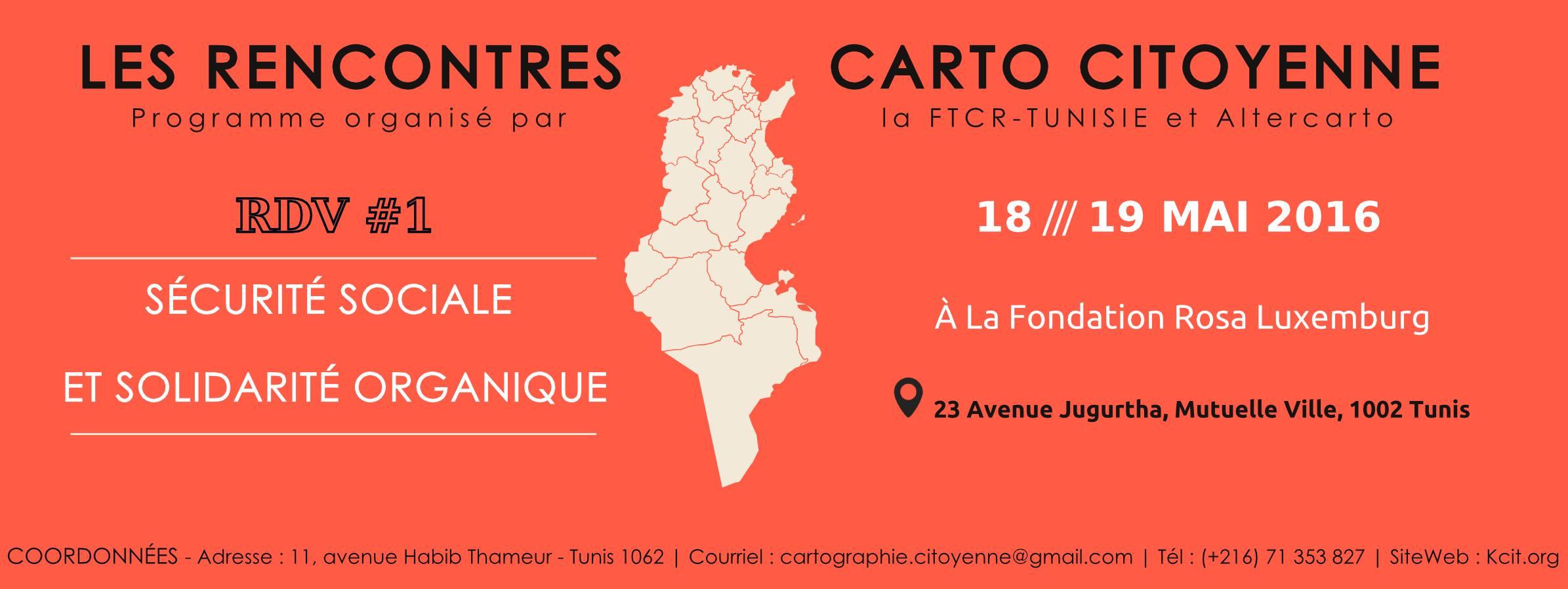 Les Rencontres Carto Citoyenne – RDV #1 : Sécurité sociale et solidarité organique