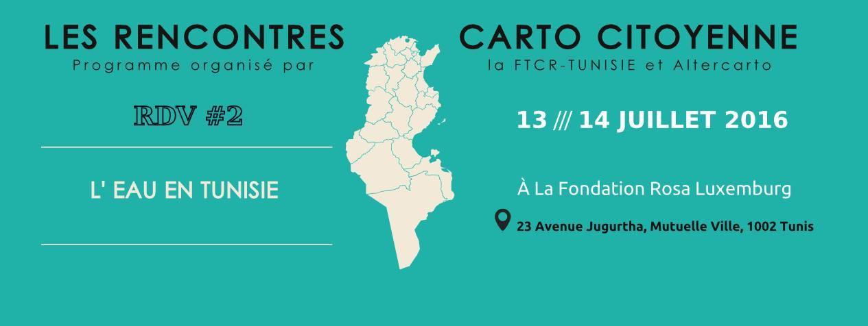 Les Rencontres Carto Citoyenne – RDV #2 : Eau en Tunisie