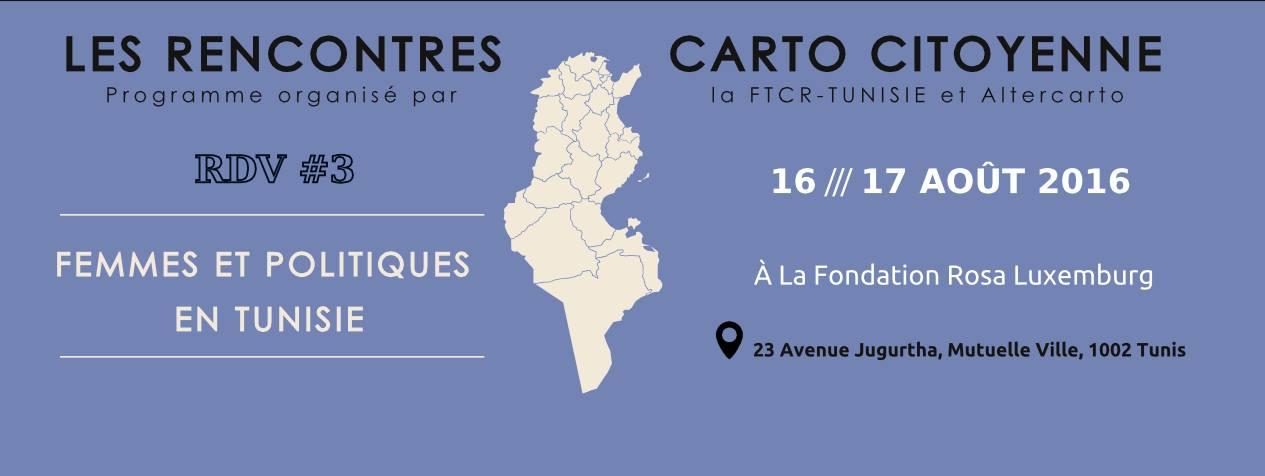 Les Rencontres Carto Citoyenne – RDV #3 : Femmes et politiques en Tunisie (Atelier)