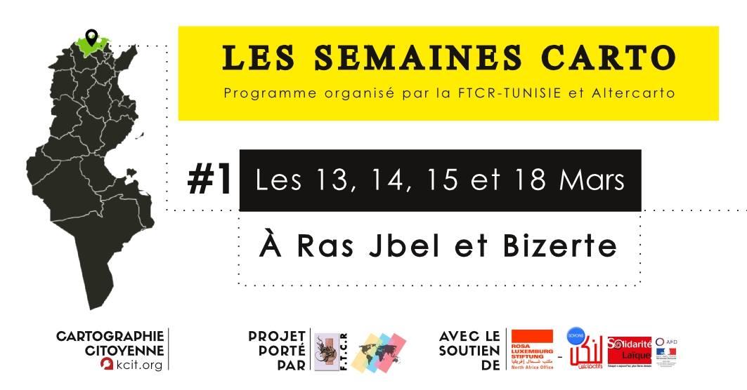 Les Semaines CARTO : #1 à Ras Jbel et Bizerte